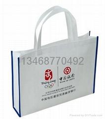 西安无纺布环保购物袋子
