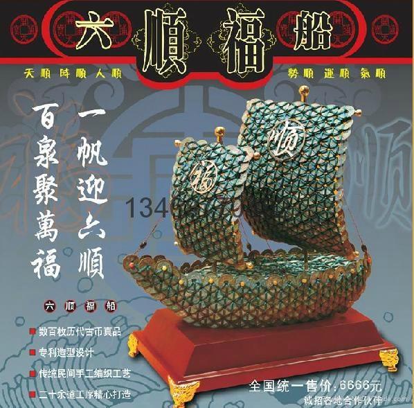 西安古钱币礼品册子 3