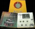 西安古钱币礼品册子 5