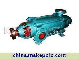 供应 多级离心泵 /D46-30*2  1