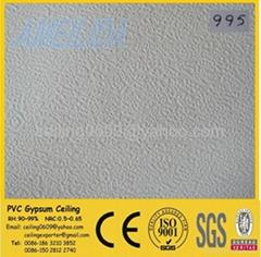 PVC 石膏板