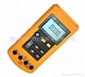 电压电流校准仪H715