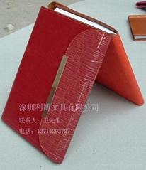 上海訂做記事本