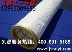 供应PPS耐酸碱除尘布袋