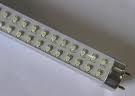 3528LED日光燈