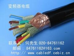 變頻器專用電線電纜