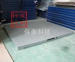 上海1噸電子地磅秤