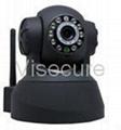 IP Camera /cctv camera