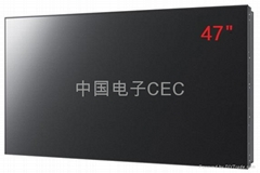 LG47寸超窄边液晶屏
