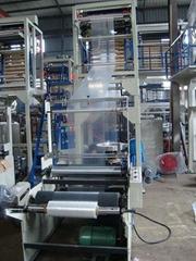 Rotary Die Head Film Blowing Machine/film extruder