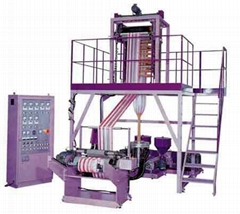 Double-Color Stripped Film Extruder/film blow machine