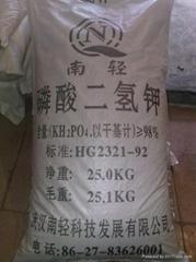 湖北武汉磷酸二氢钾厂家价格