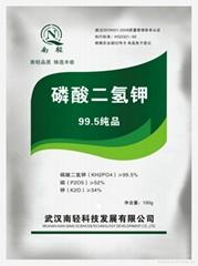 磷酸二氢钾MKP叶面肥