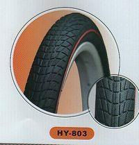 kid's 16x1.75 black bicycle tires