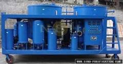 used engine oil purification machine