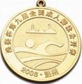 造币技术定制奖牌