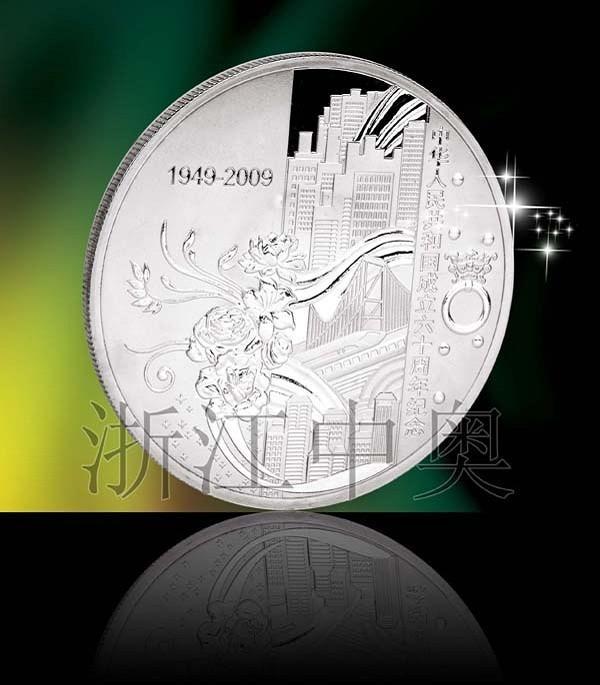 造币技术定制纪念币 2