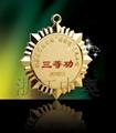 人民银行授权单位专业定制勋章