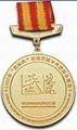 人民银行授权单位专业定制奖牌