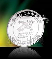人民银行授权单位专业定制纪念币