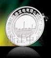 人民银行  单位专业定制纪念章