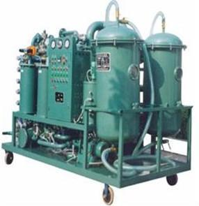 Engine lubricant oil purifier  1