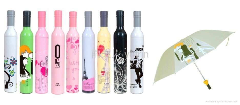 雨夫人酒瓶傘 1