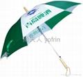 廣告雨傘 1