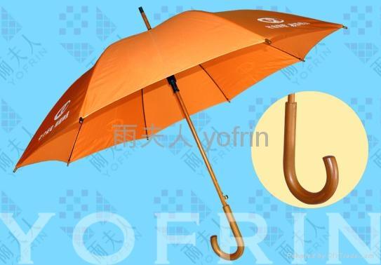 廣告雨傘 2