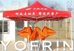 广州折叠帐篷
