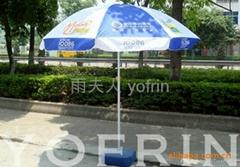 廣告太陽傘廠家