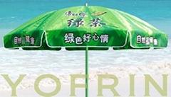 沙灘太陽傘
