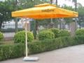 豪華單邊傘 3