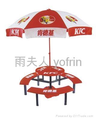 戶外廣告太陽傘 2