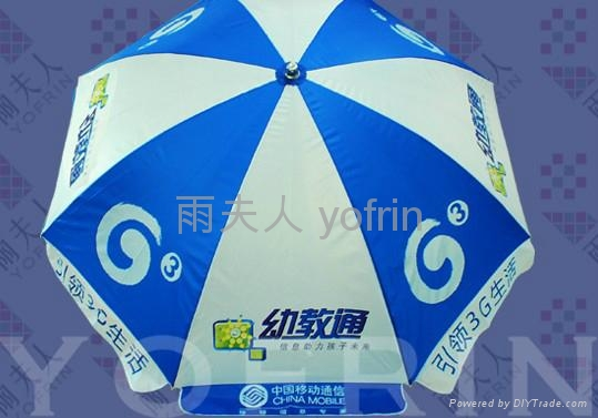 戶外廣告太陽傘 3