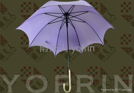 廣告雨傘 3