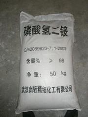 磷酸氫二銨DAP