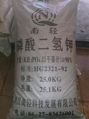 磷酸二氢钾价格