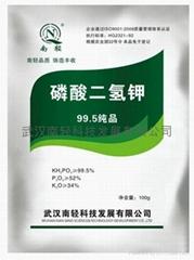 100克叶面肥磷酸二氢钾