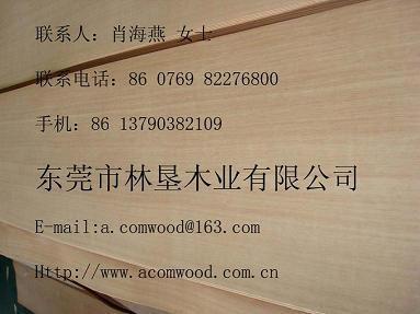 安利格 木皮 UV板 强力粘自贴木皮 1