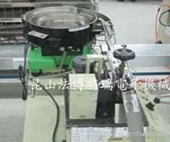 LED FOOT BENDING MACHINE