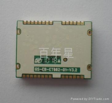 車載GPS模塊NS-1613 4