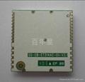 GPS模塊ET-314 1