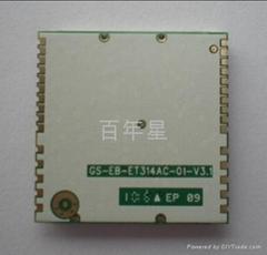 GPS模塊ET-314