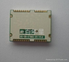 GPS模塊ET-662