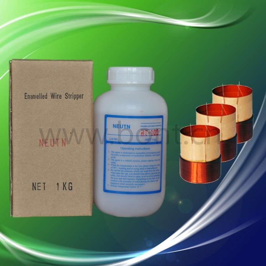 供應BT-102音圈剝離劑 1