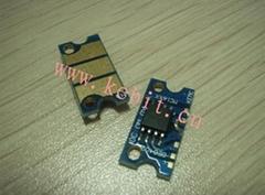 震旦DCC256彩色複印機計數芯片