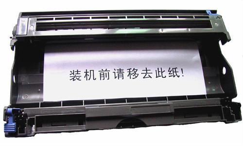 兄弟DR2050打印机硒鼓 1