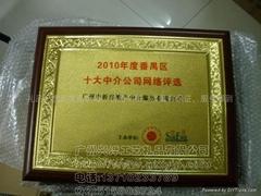 廣州木獎牌定製
