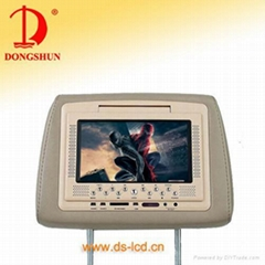 7 inch headrest dvd player